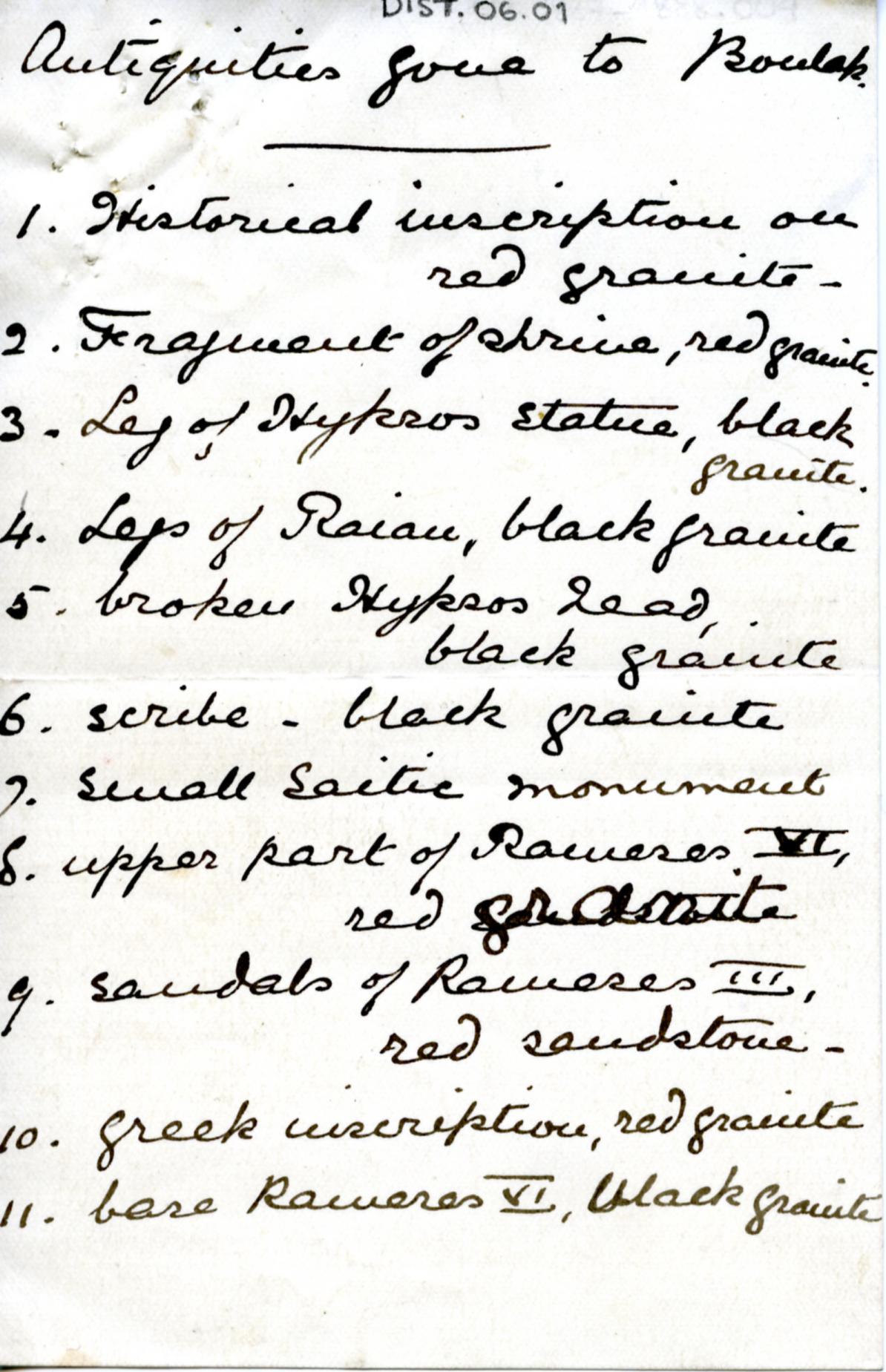 1887-1889 Tell el-Yahudiya, Teranneh, Heliopolis, Bubastis DIST.06.01