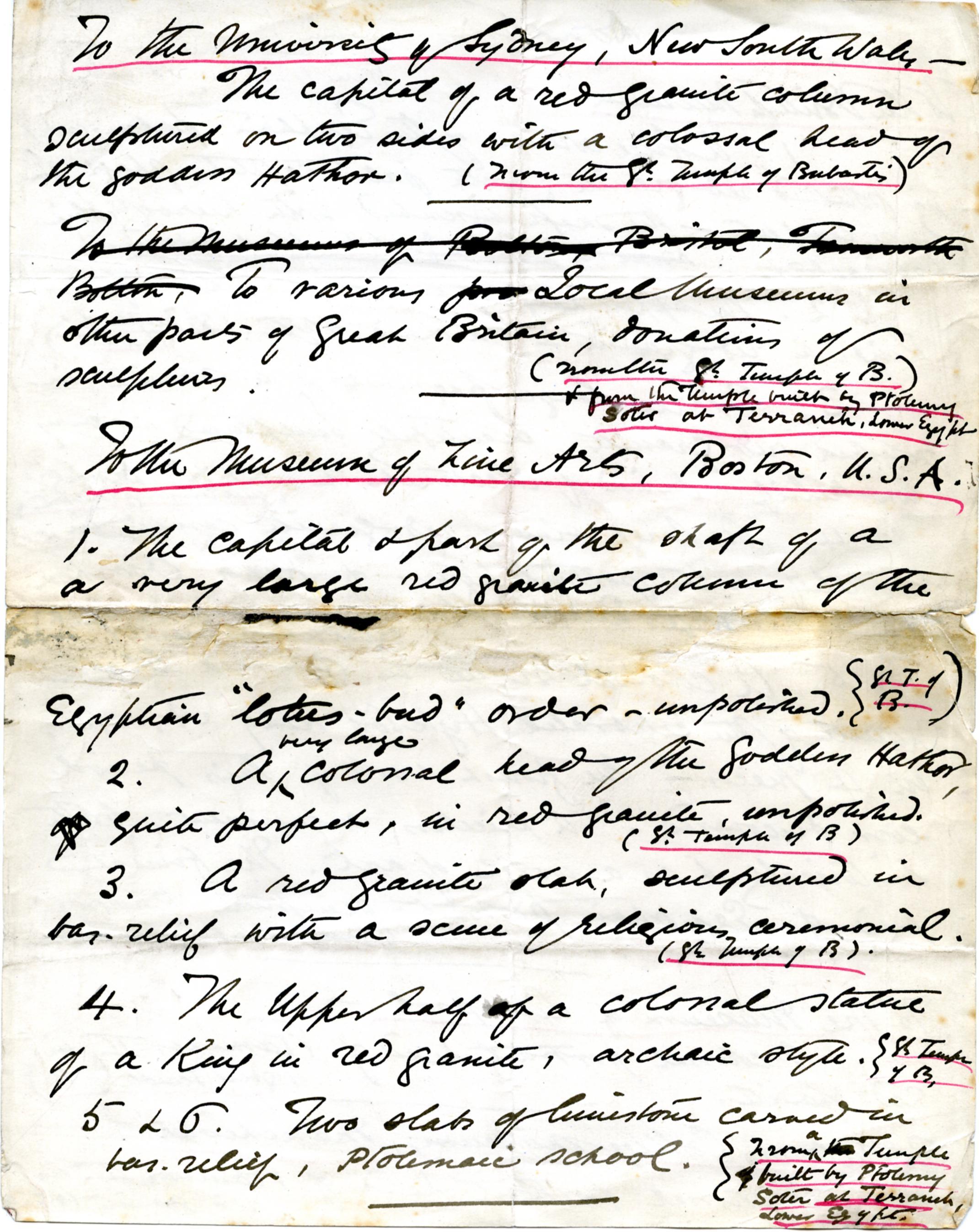 1887-1889 Tell el-Yahudiya, Teranneh, Heliopolis, Bubastis DIST.06.03b