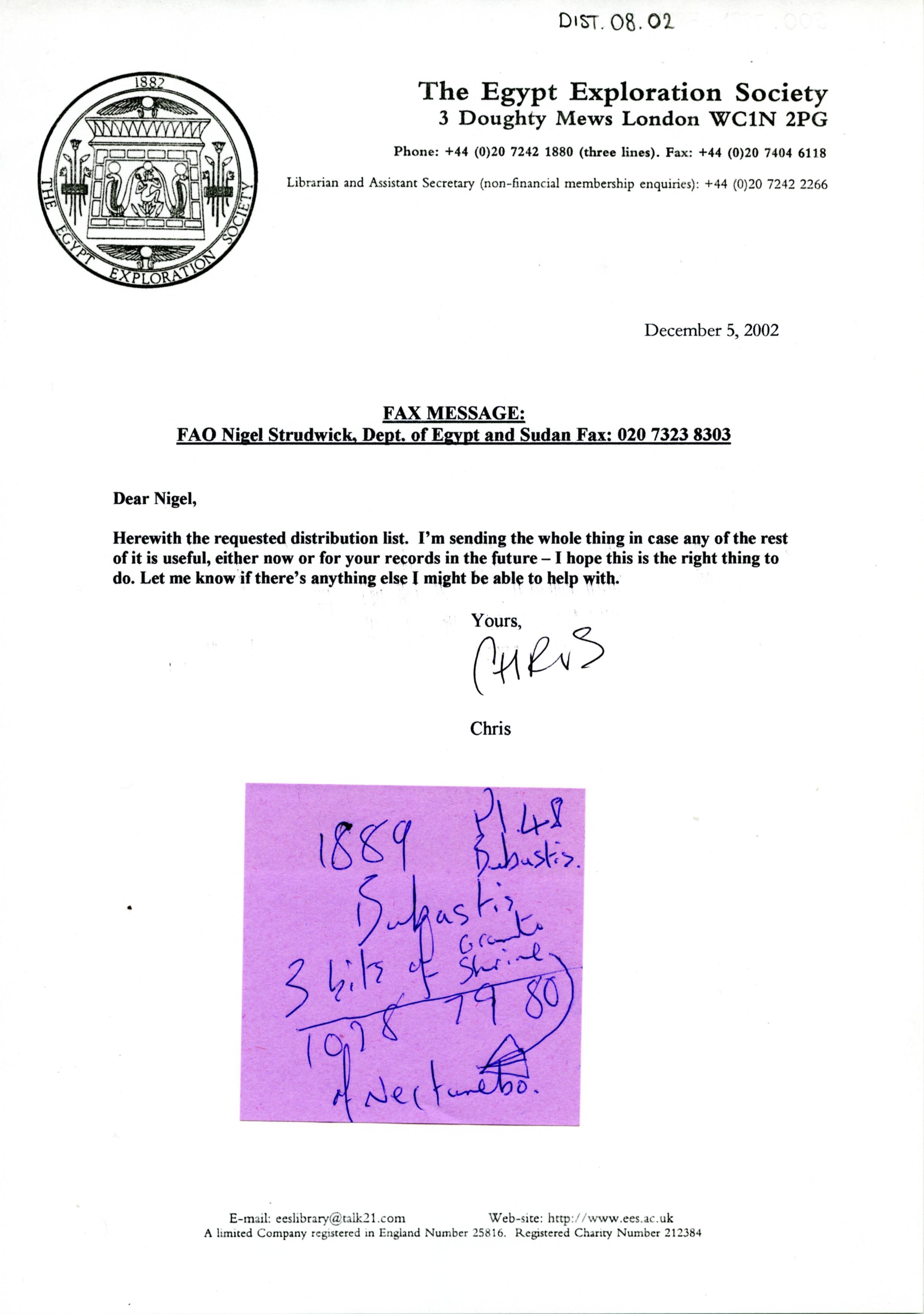 1887, 1888, 1889, 1889-90 Bubastis Correspondence DIST.08.02