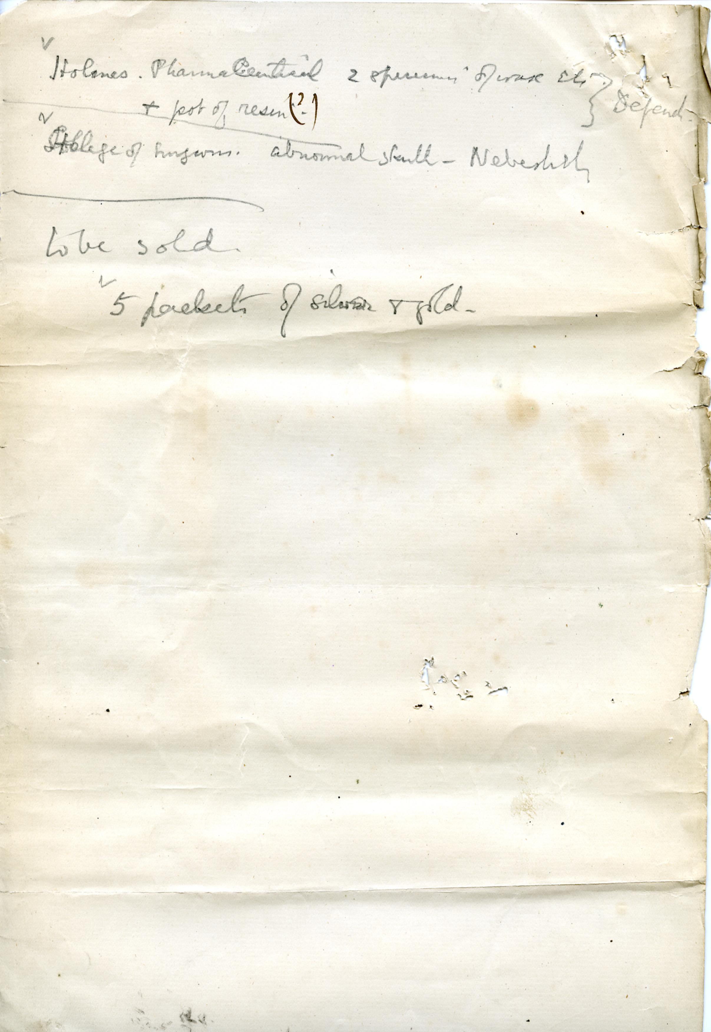 1886 Nebesheh Tell Dafana 1884 el-Qantara, Tell Gemayemi, Tell Sueilin DIST.09.03f