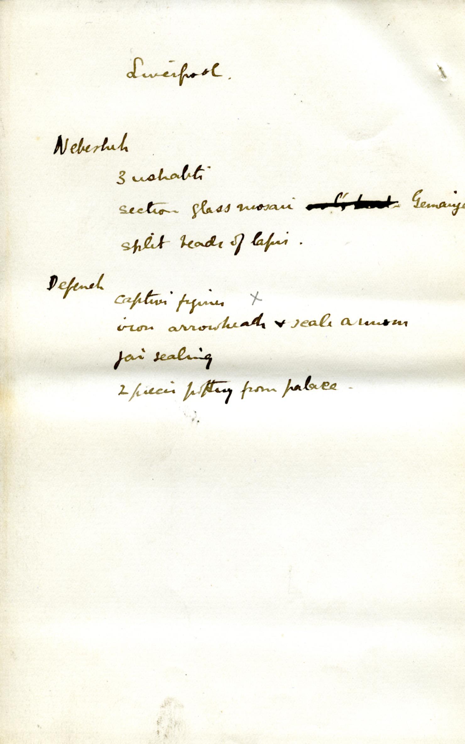 1886 Nebesheh Tell Dafana 1884 el-Qantara, Tell Gemayemi, Tell Sueilin DIST.09.09h