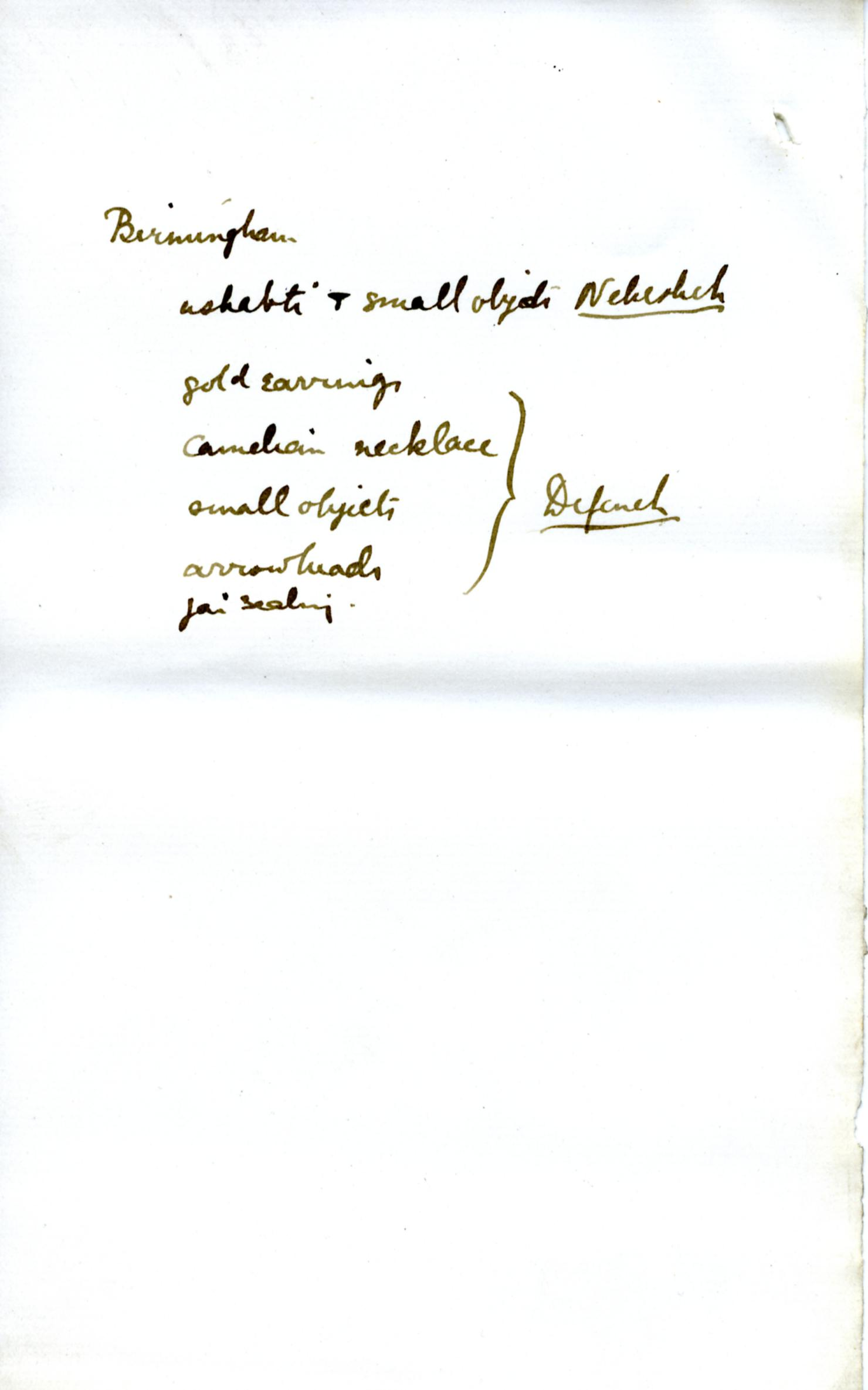 1886 Nebesheh Tell Dafana 1884 el-Qantara, Tell Gemayemi, Tell Sueilin DIST.09.09n