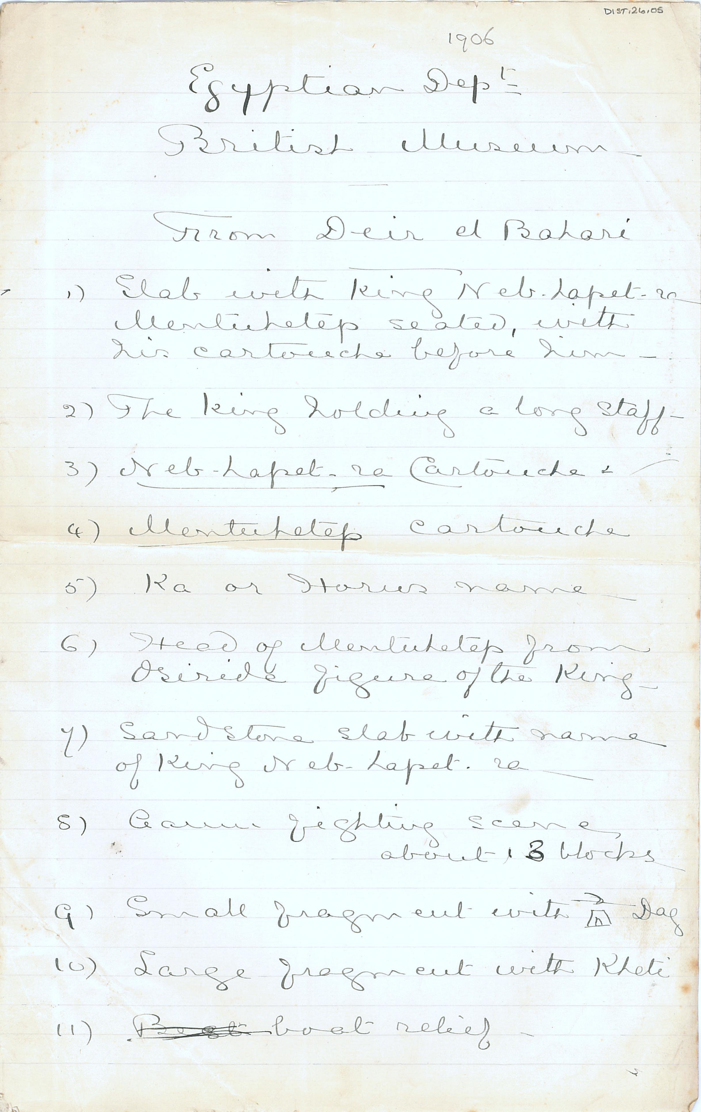 1905-06 Deir el-Bahri, Oxyrhynchus DIST.26.05a