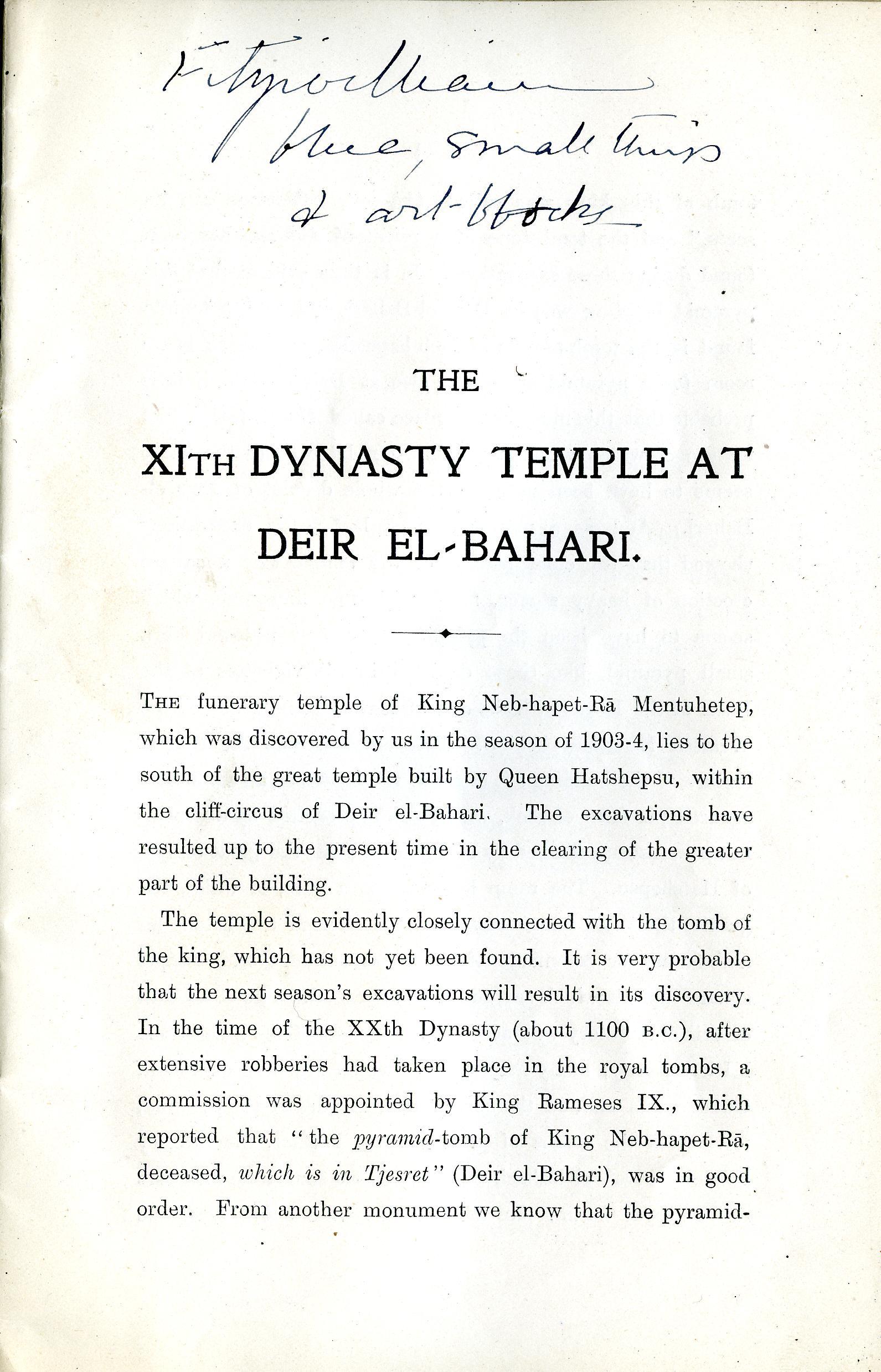 1905-06 Deir el-Bahri, Oxyrhynchus DIST.26.17c
