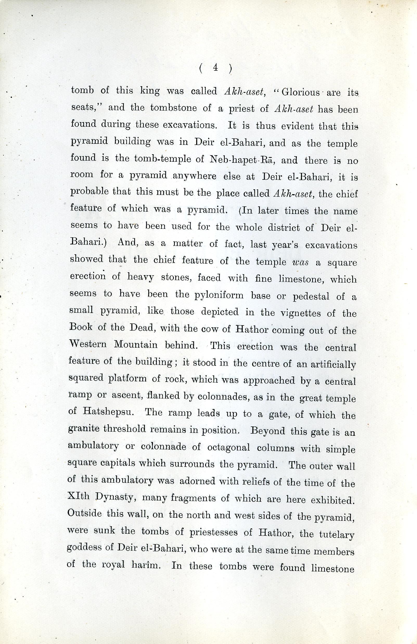 1905-06 Deir el-Bahri, Oxyrhynchus DIST.26.17d