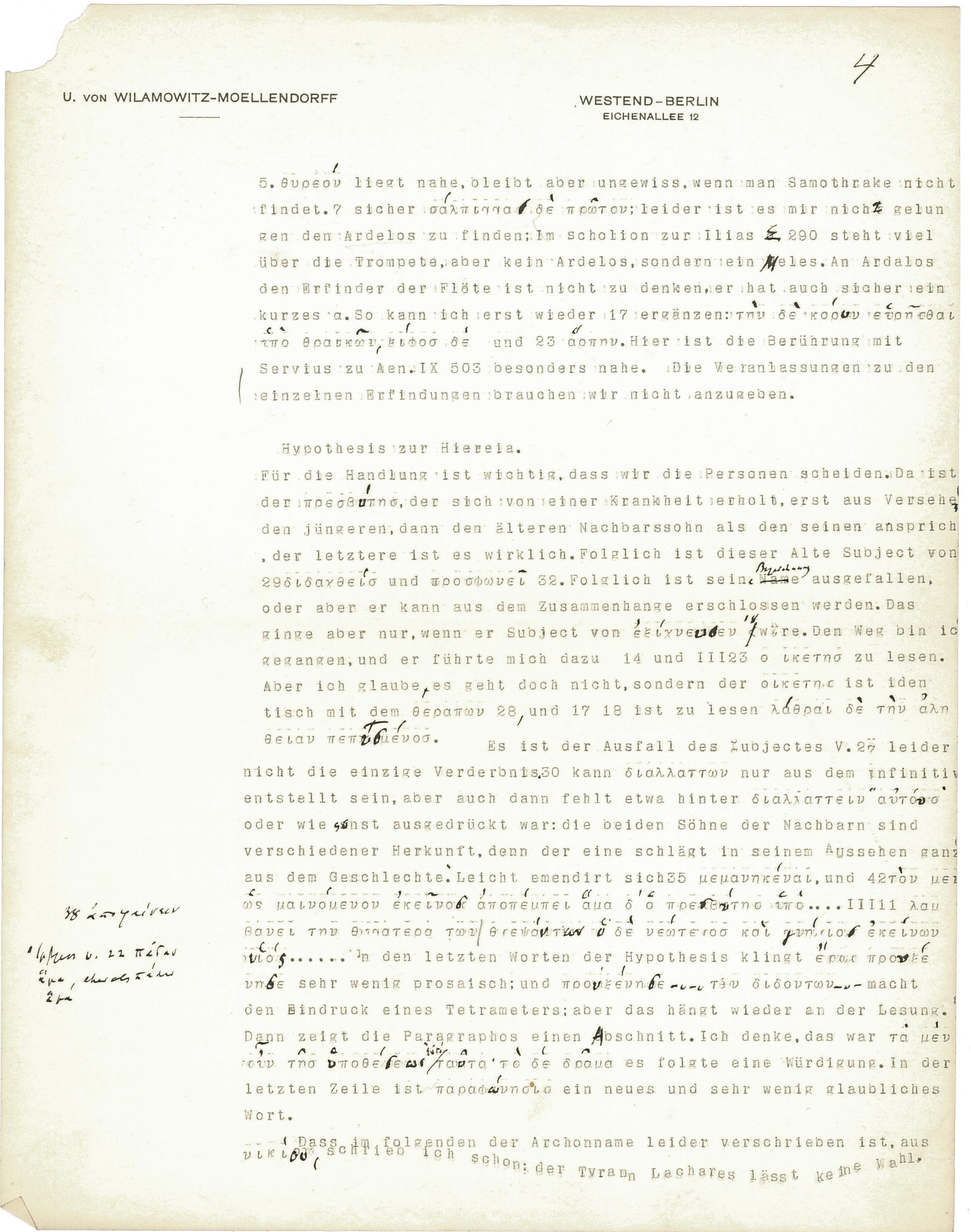 1908-09 A.S. Hunt, letters re papyri from continental scholars DIST.30.17f