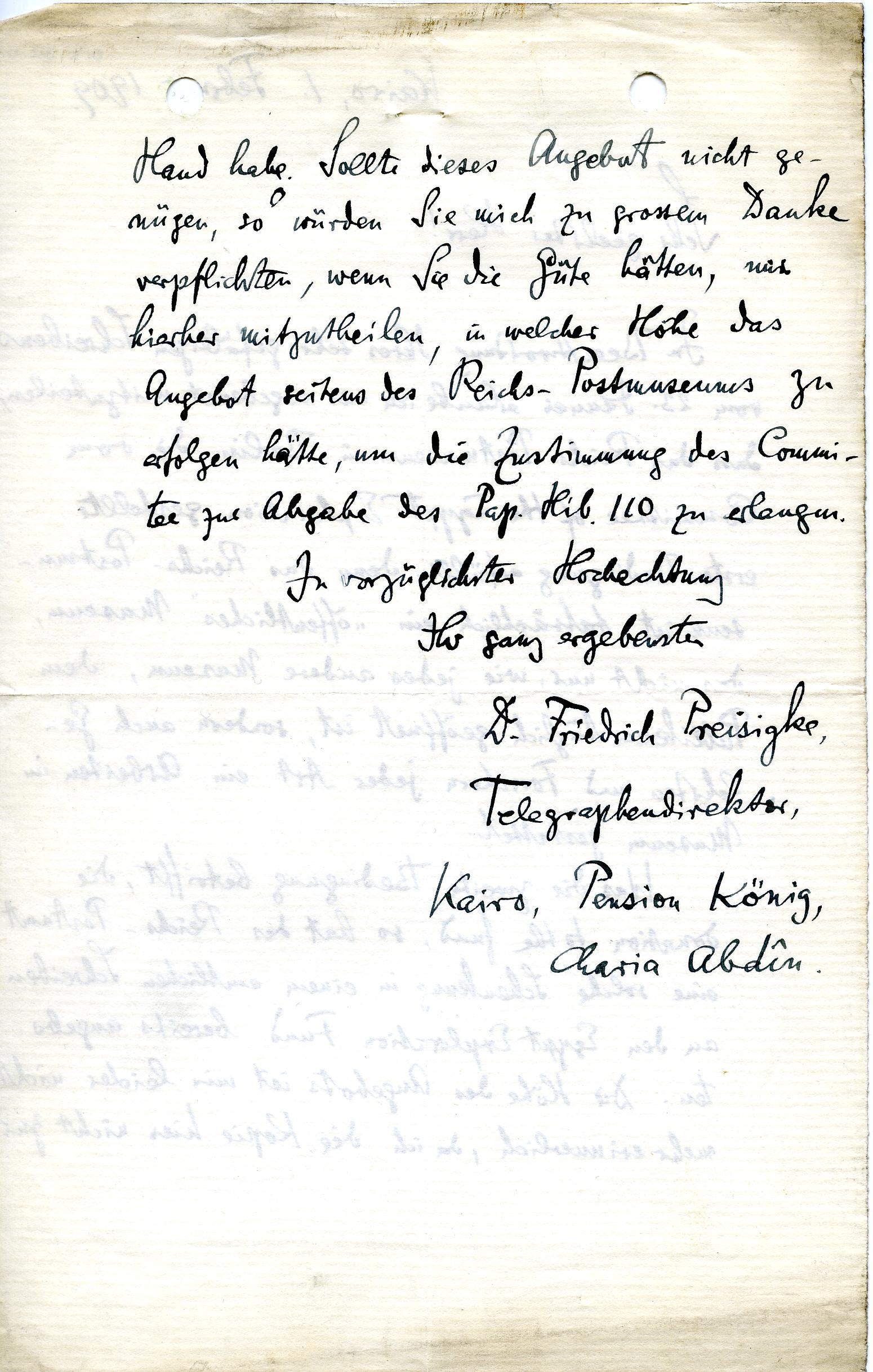 1908-13 Papyri DIST.32.03b