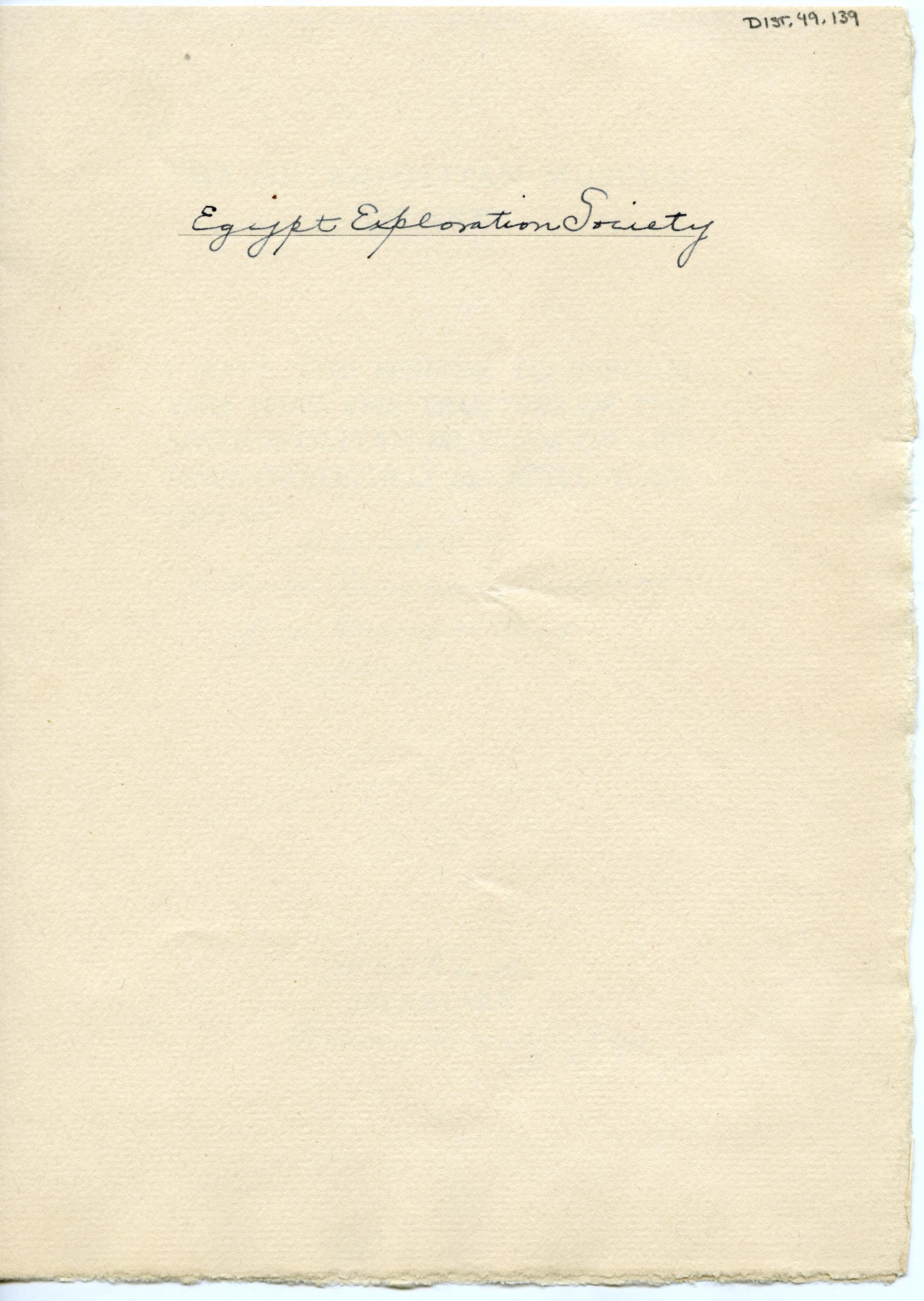 1926-27 el-Amarna DIST.49.139a