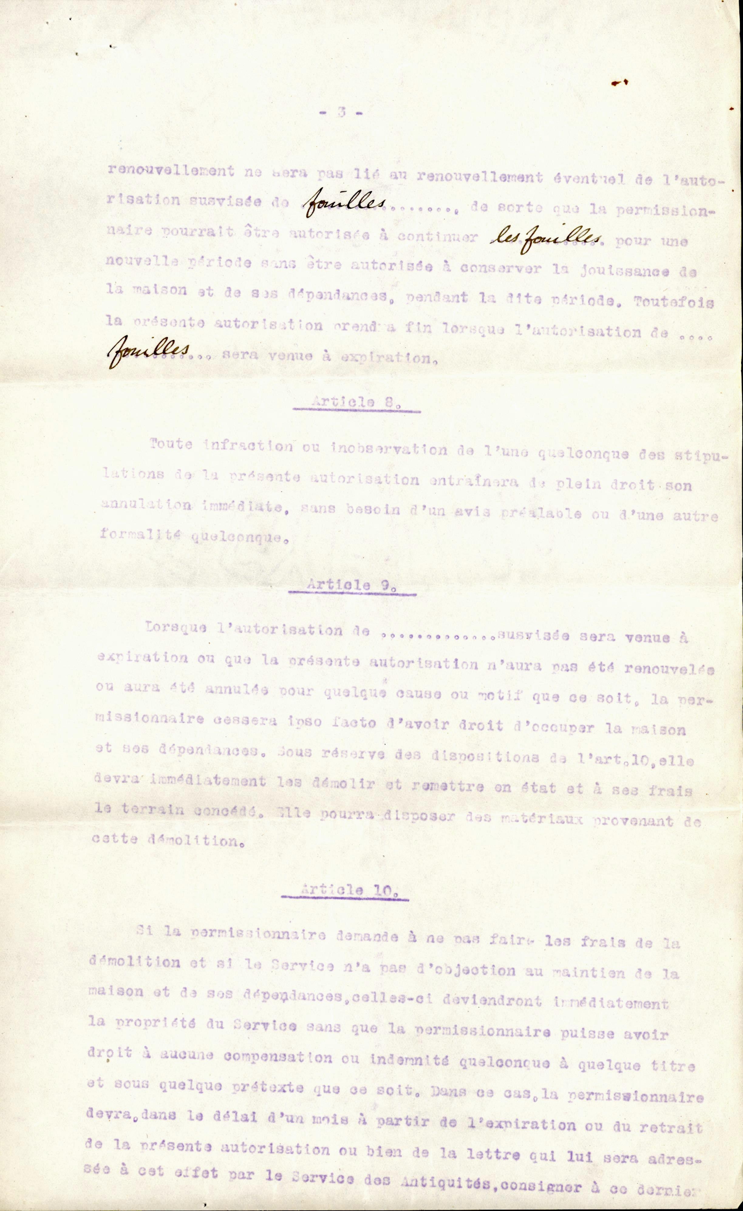 1926-39 correspondence with Antiquities Service DIST.50.10c