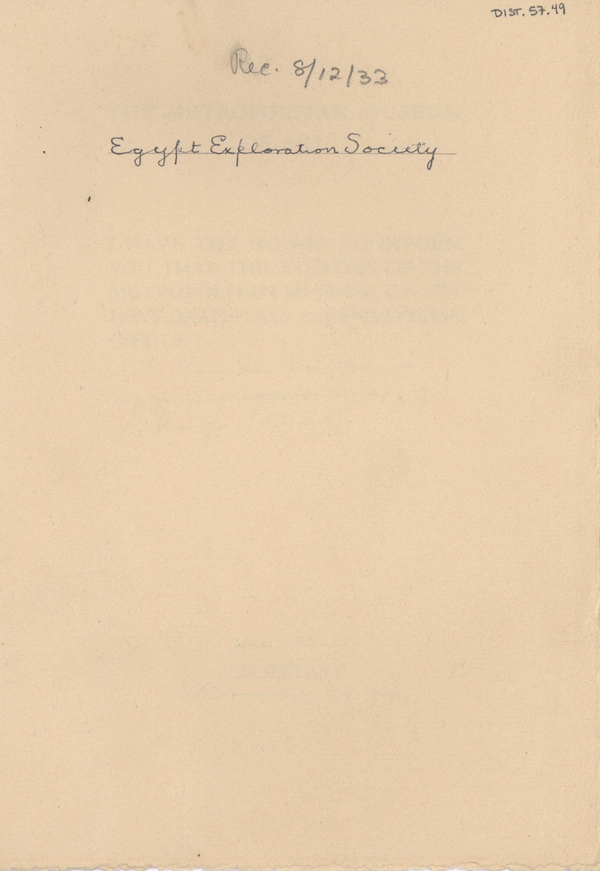1931-34 el-Amarna DIST.57.49a