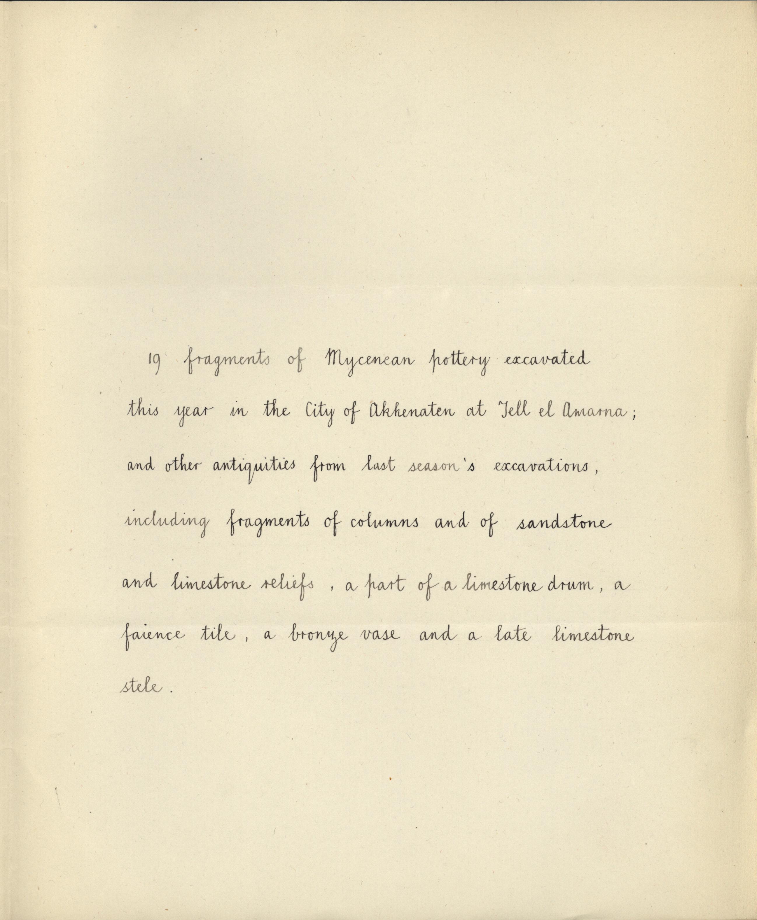 1934-35 el-Amarna DIST.58.46b