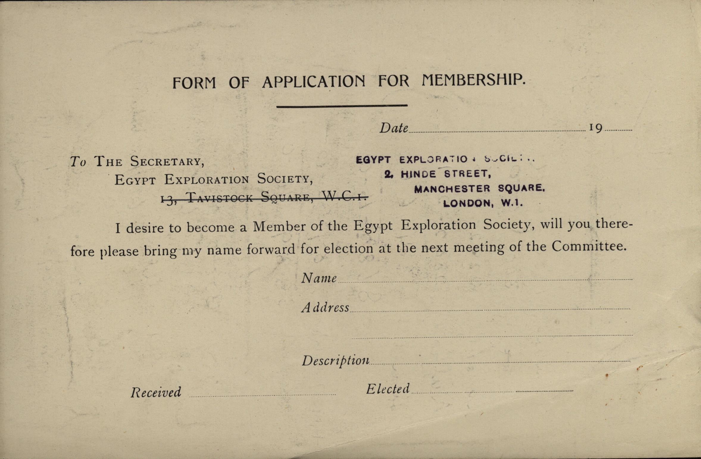 1935-37 el-Amarna DIST.60.27b