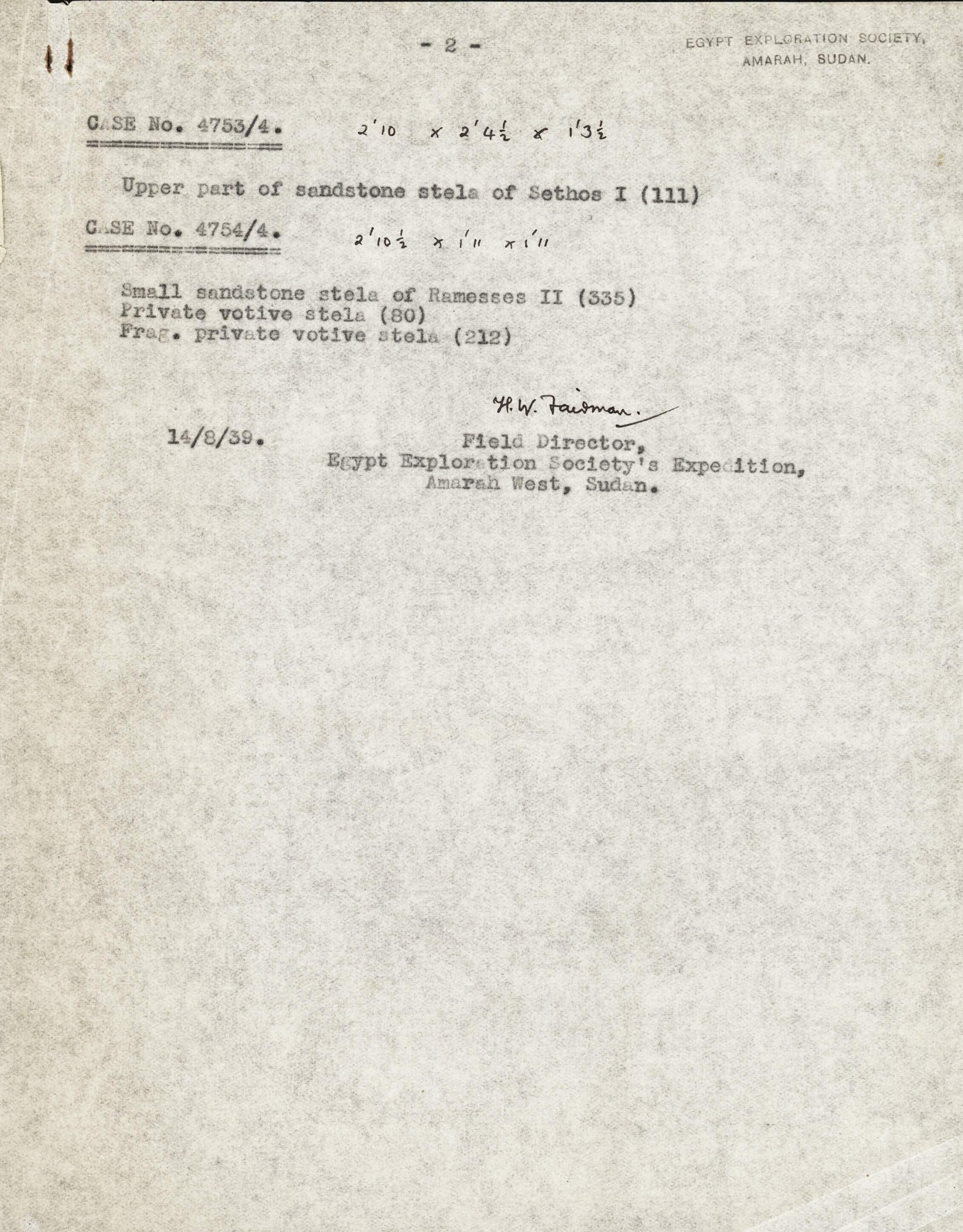 1938-1983 Amarah West, Sesebi DIST.63.09b