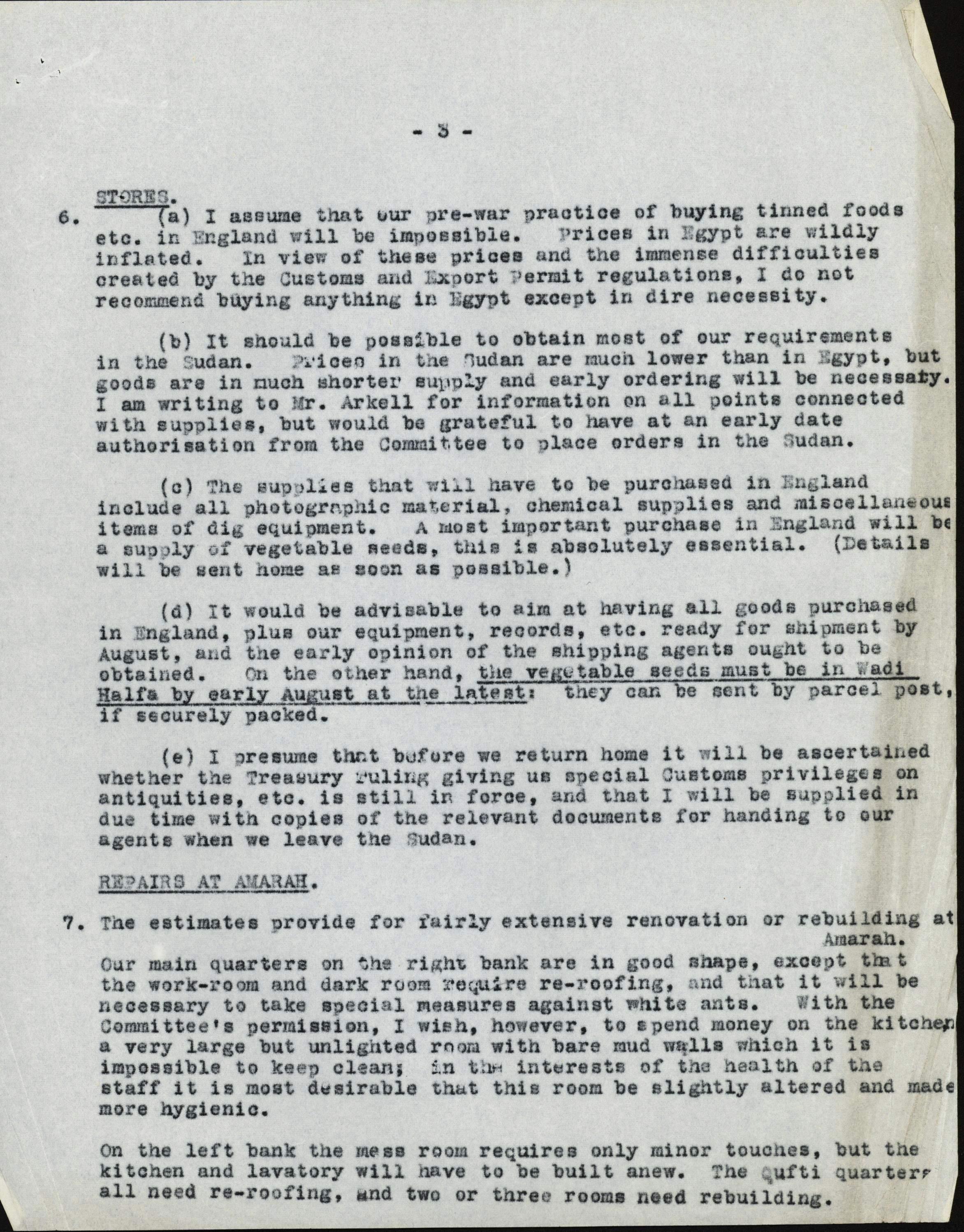 1947-54 Amarah West DIST.66.06c
