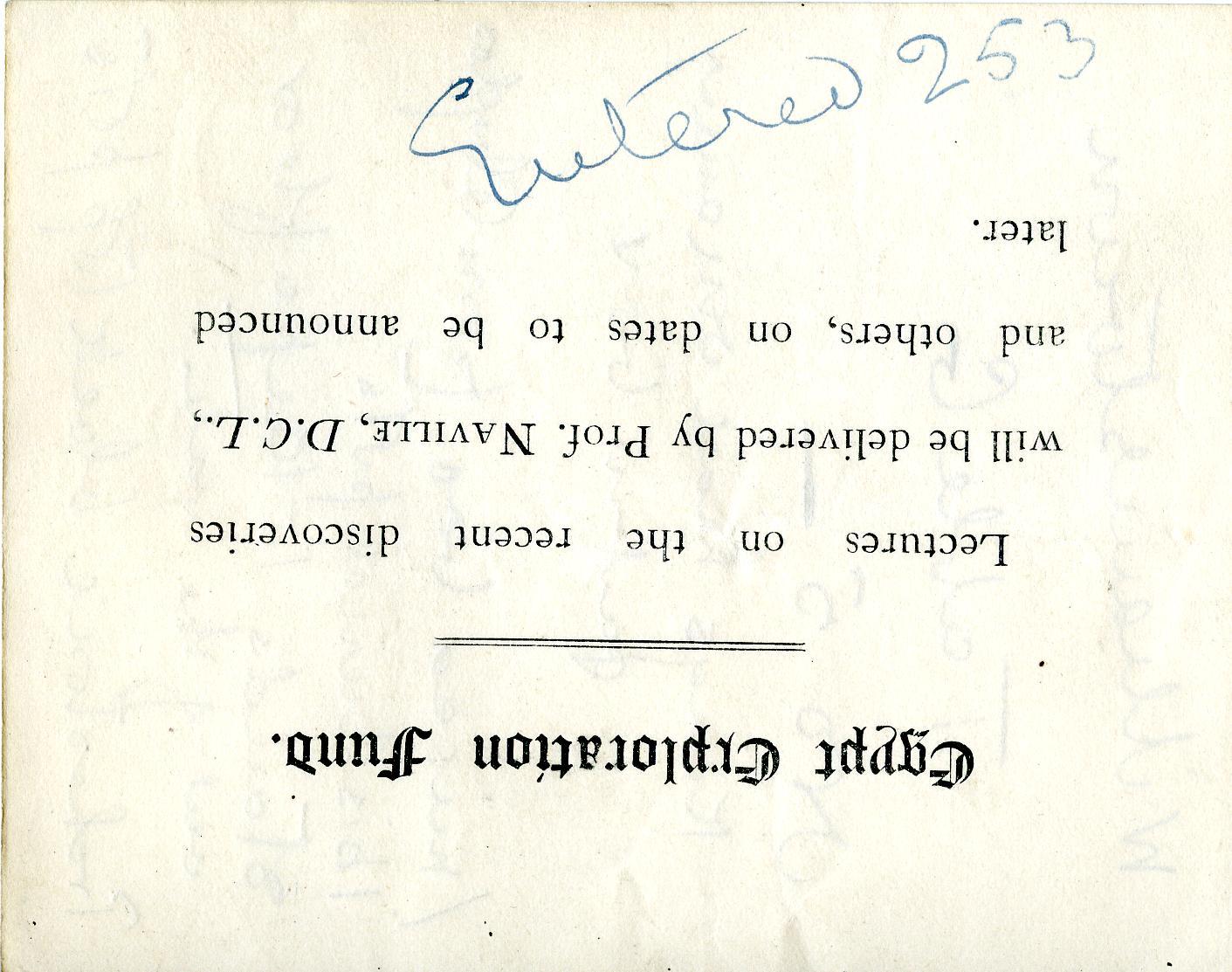1905-06 Deir el-Bahri, Oxyrhynchus DIST.26.13.005