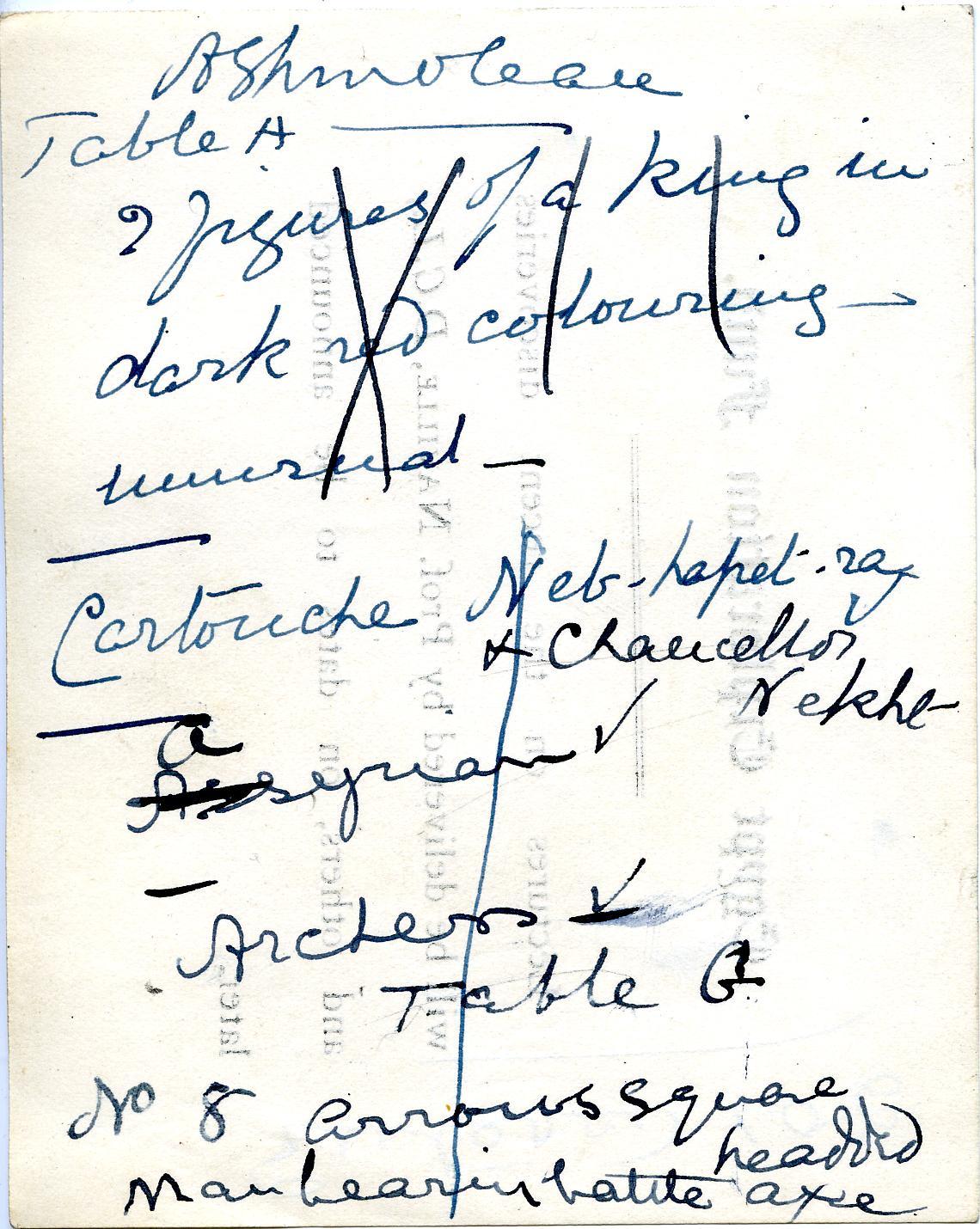 1905-06 Deir el-Bahri, Oxyrhynchus DIST.26.13.039