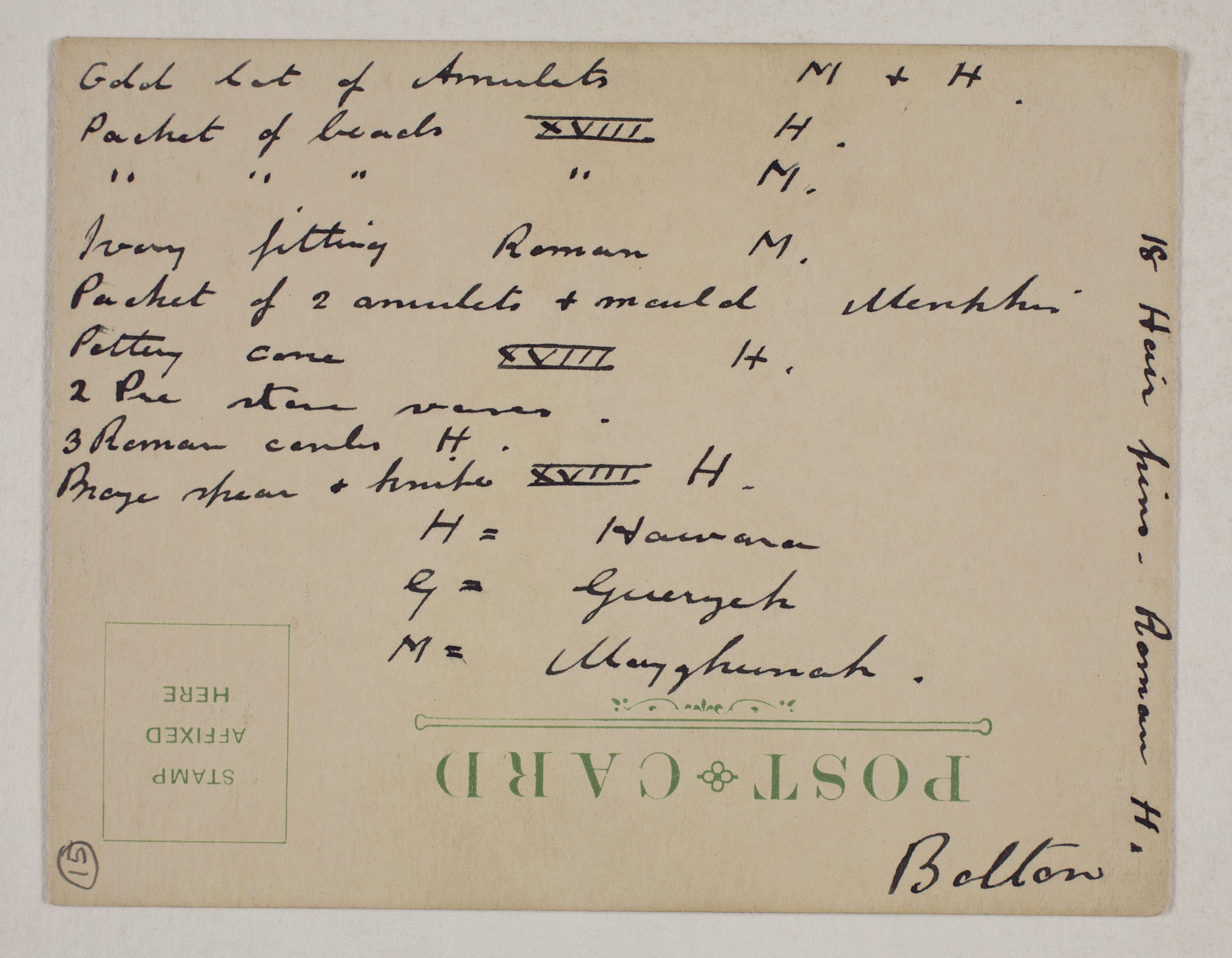 1910-11 Hawara, Gerzeh, Memphis, Mazghuneh Individual institution list  PMA/WFP1/D/19/15.2