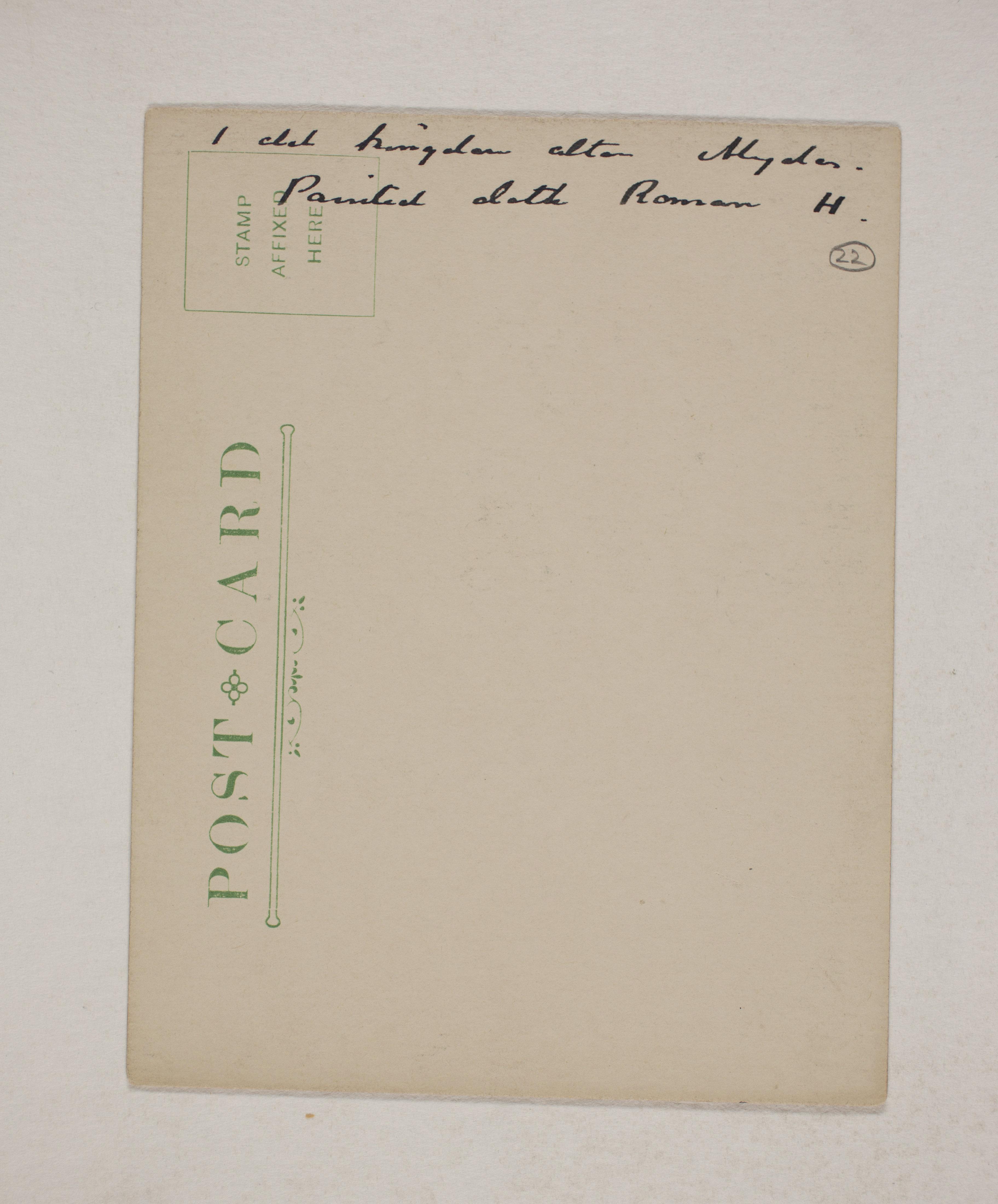1910-11 Hawara, Gerzeh, Memphis, Mazghuneh Individual institution list  PMA/WFP1/D/19/22.2