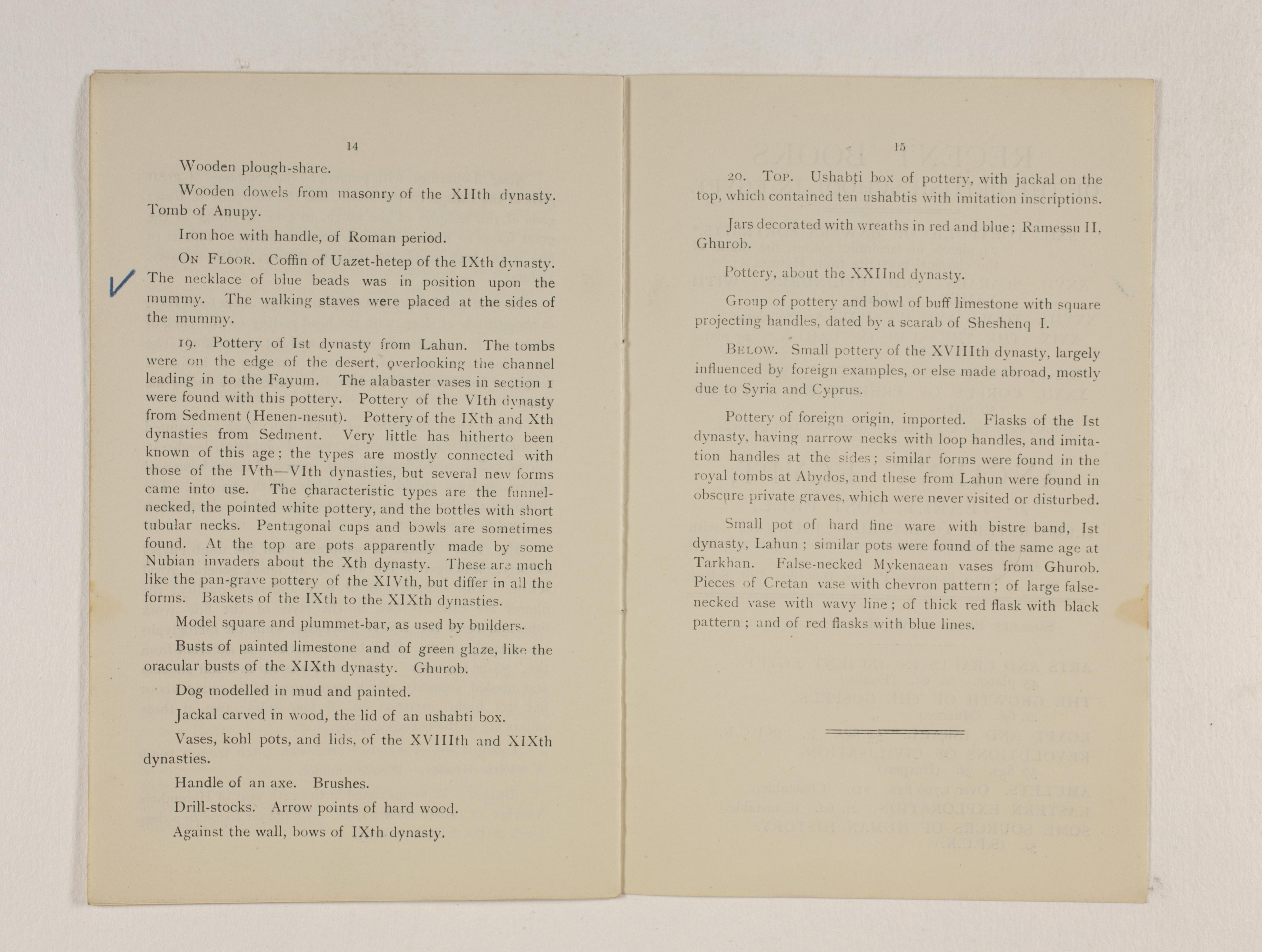 1919-21 Sedment, Lahun Exhibition catalogue PMA/WFP1/D/24/48.7