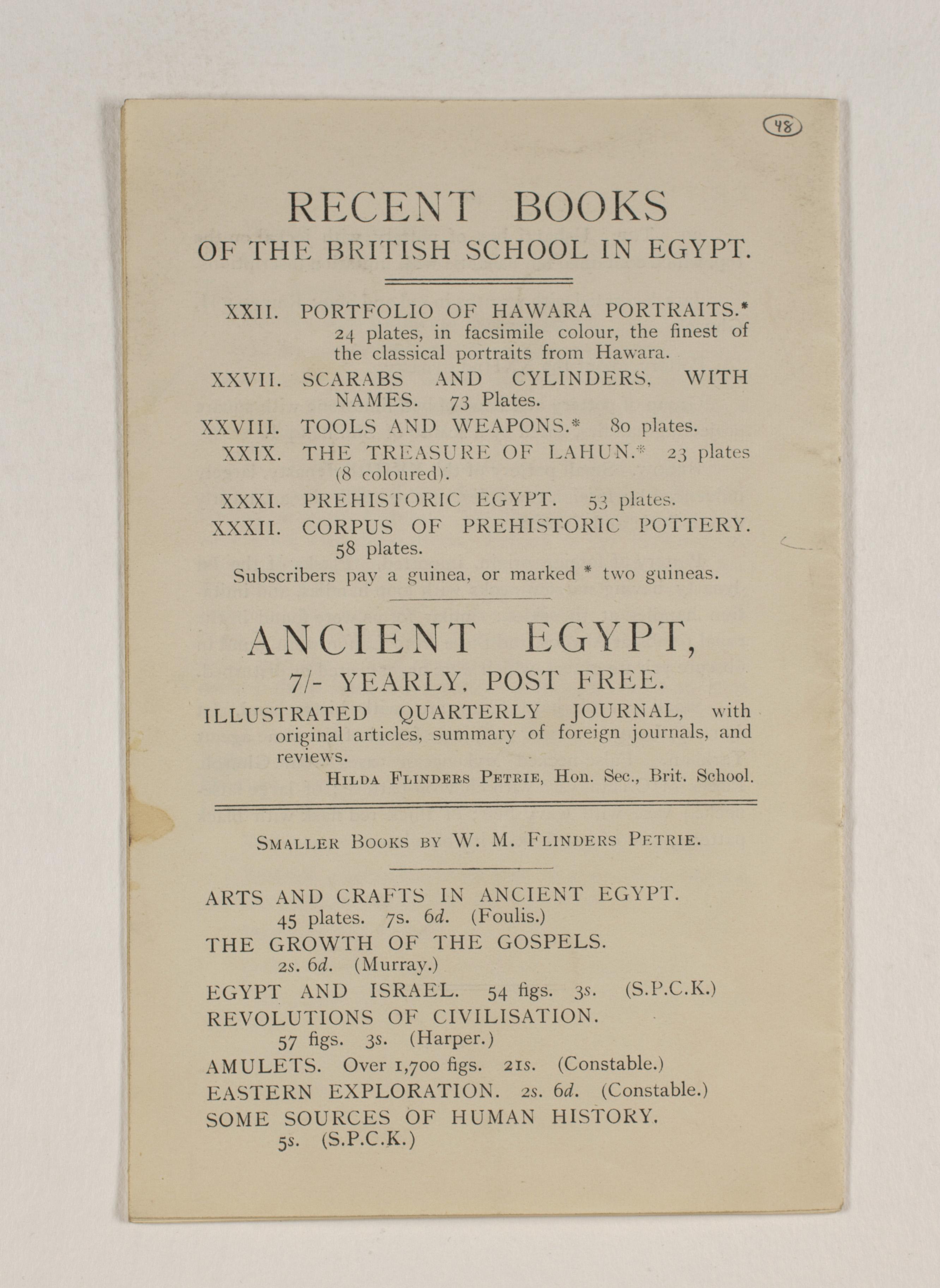 1919-21 Sedment, Lahun Exhibition catalogue PMA/WFP1/D/24/48.9