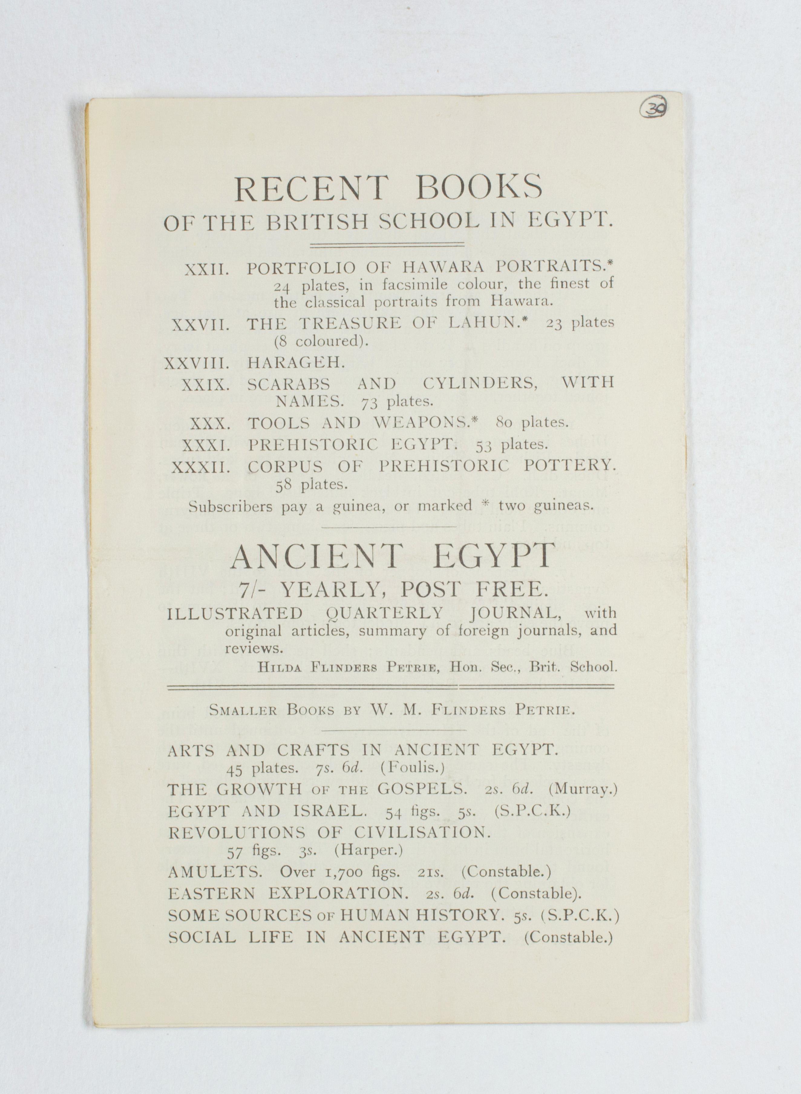 1922-23 Qau el-Kebir Exhibition catalogue PMA/WFP1/D/26/30.7