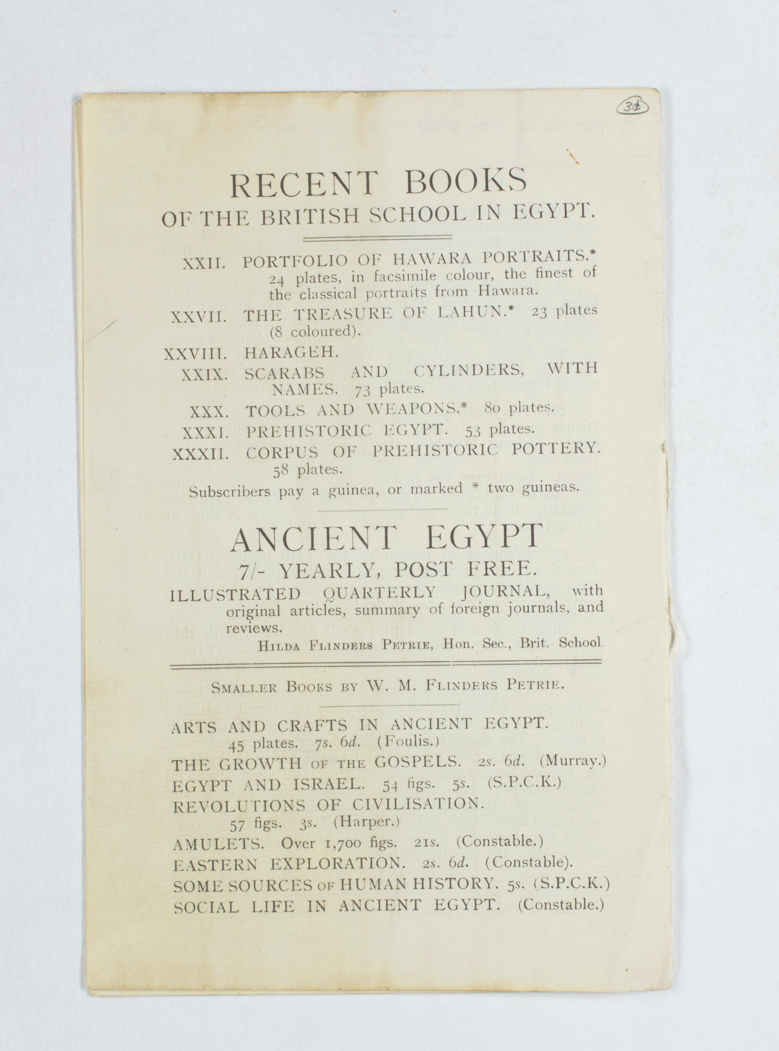 1922-23 Qau el-Kebir Exhibition catalogue PMA/WFP1/D/26/31.8