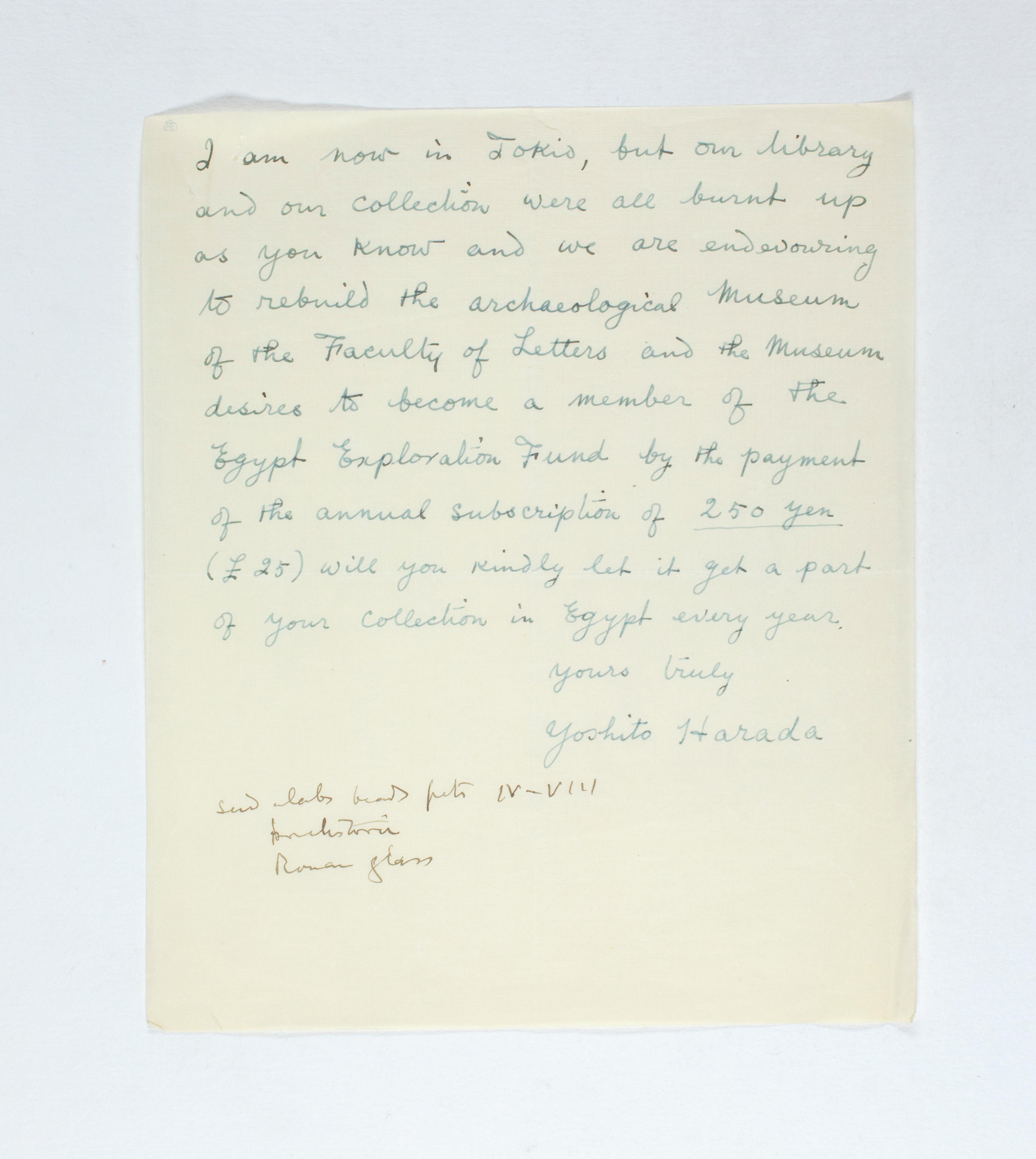 1923-24 Qau el-Kebir, Hemamieh Correspondence PMA/WFP1/D/27/37.2