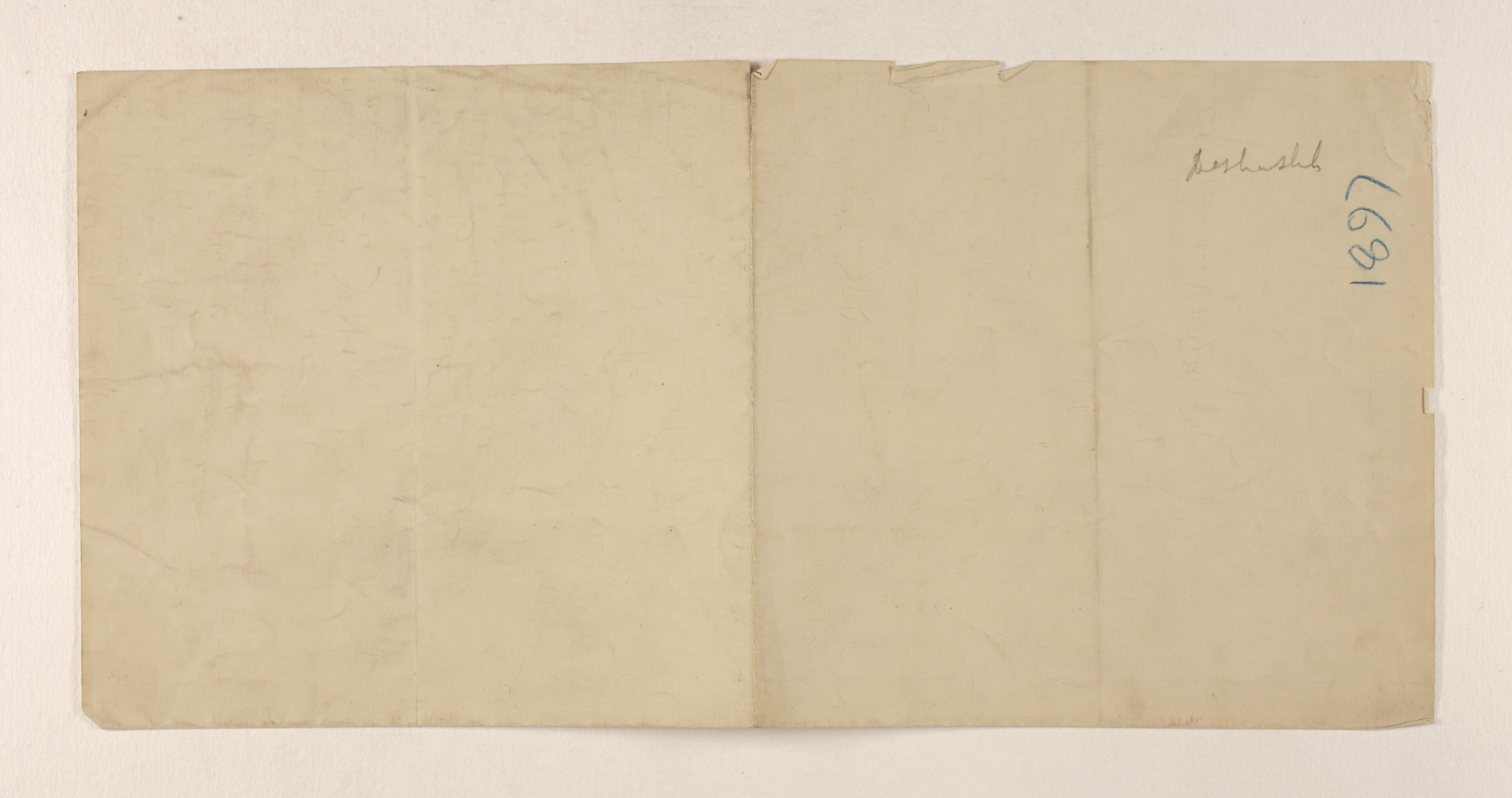 Dishasha 1896-1897, Distribution List, PMA/WFP1/D/5/2.2