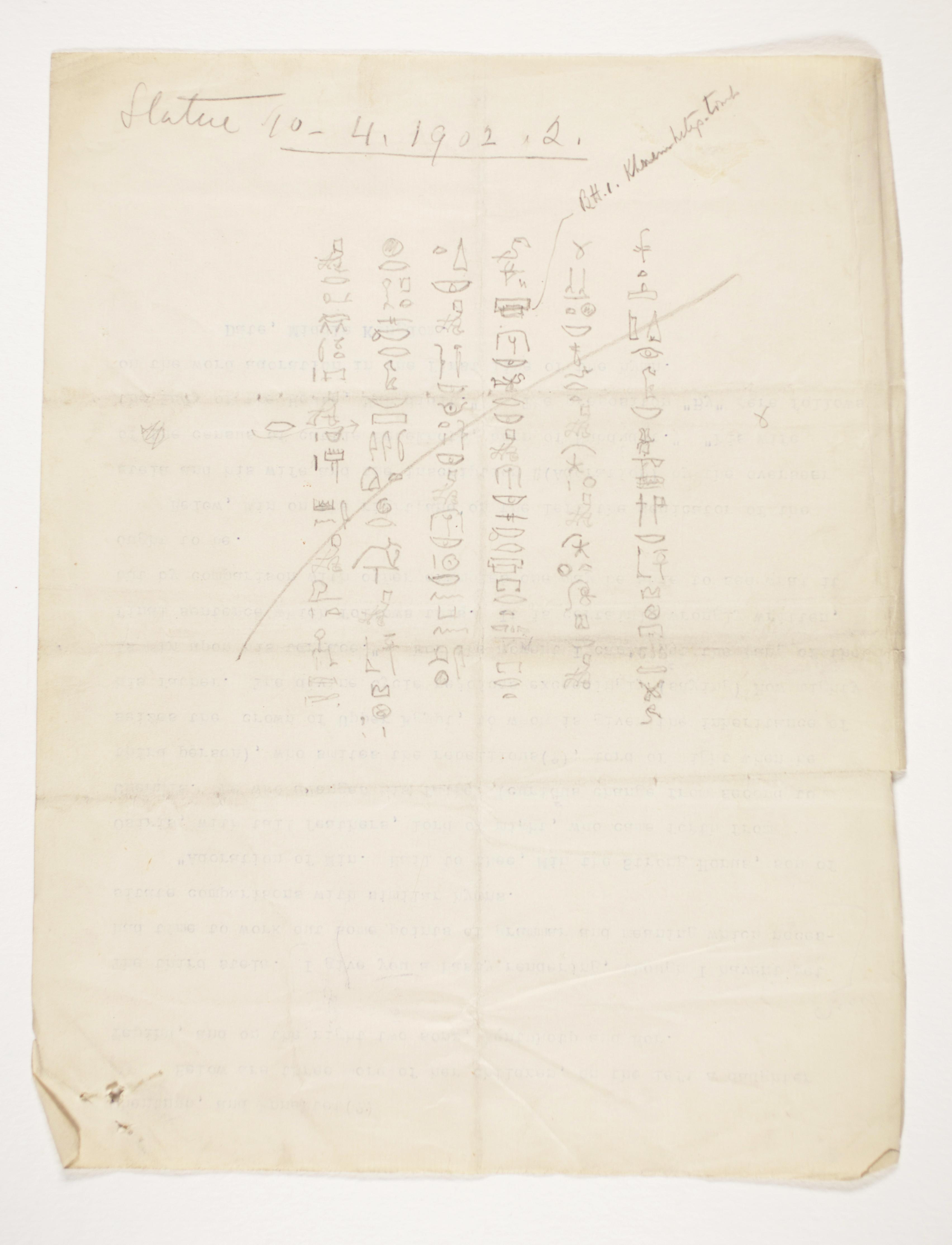 Dishasha 1896-1897, Individual Institution List , PMA/WFP1/D/5/3.10