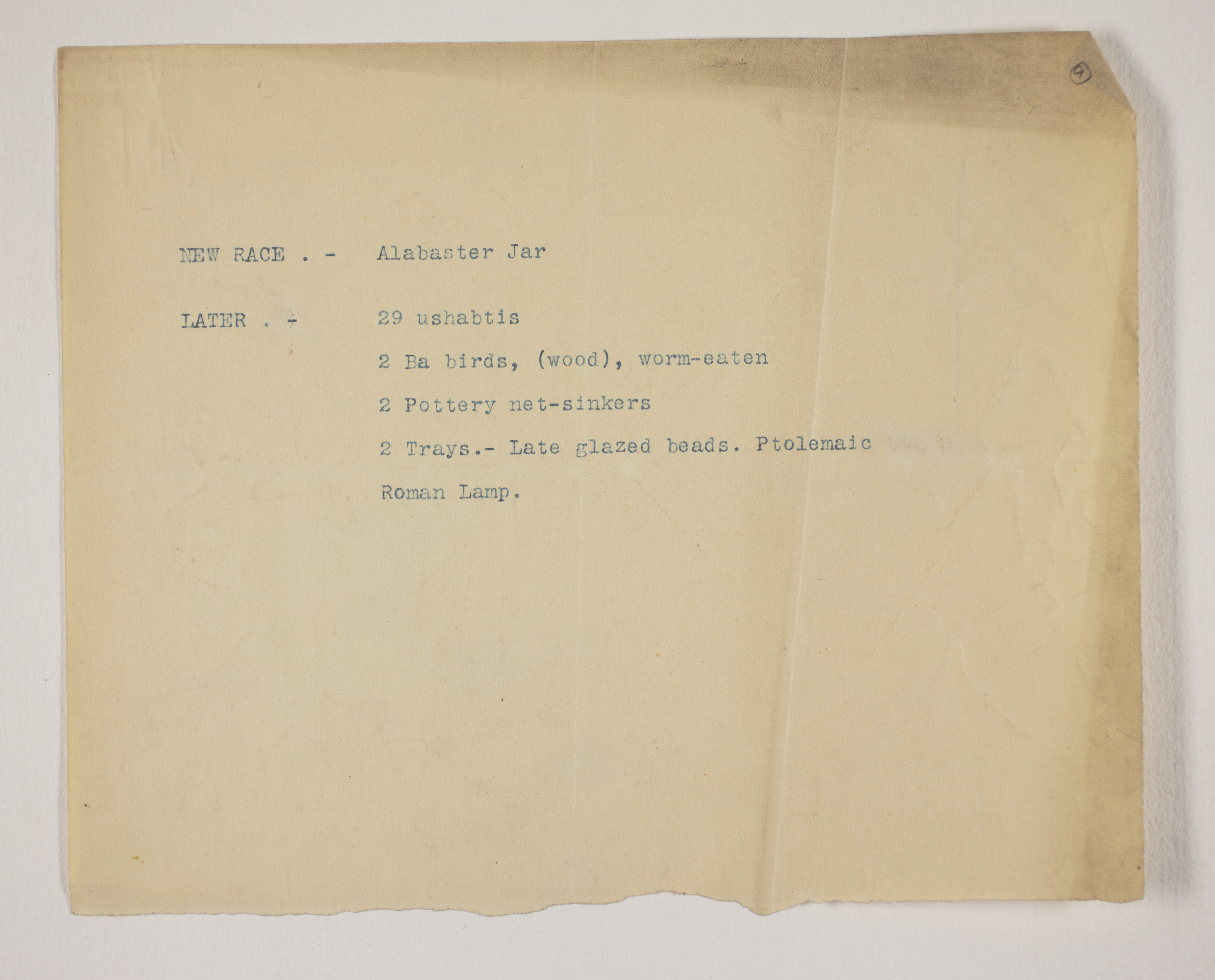 1899-1900 Abydos Receipt from institution PMA/WFP1/D/8/8.2