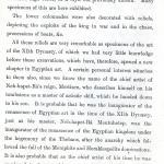 1905-06 Deir el-Bahri, Oxyrhynchus DIST.26.17e