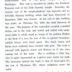 1905-06 Deir el-Bahri, Oxyrhynchus DIST.26.17f