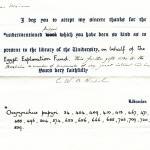 1905-06 Oxyrhynchus, el-Hibeh, Faiyum DIST.27.21