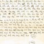 1905-06 Oxyrhynchus, el-Hibeh, Faiyum DIST.27.39