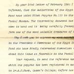 1908-13 Papyri DIST.32.05a