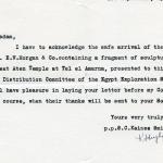 1926-27 el-Amarna DIST.49.017