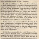 1935-37 el-Amarna DIST.60.08