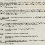 1936-39 Amarah West, Sesebi DIST.63.04b