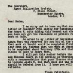 1936-39 Amarah West, Sesebi DIST.63.17