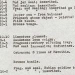 1959-74  Buhen DIST.68.18c