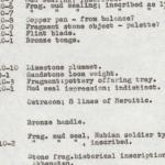 1959-76 Buhen DIST.69.05c