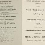 1913-14 Lahun, Haraga Exhibition catalogue PMA/WFP1/D/22/49.2