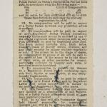 1913-14 Lahun, Haraga Mailing label PMA/WFP1/D/22/50.39