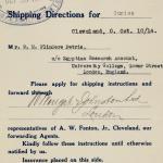 1913-14 Lahun, Haraga Mailing label PMA/WFP1/D/22/64