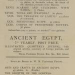 1919-21 Sedment, Lahun Exhibition catalogue PMA/WFP1/D/24/46.9