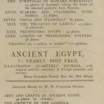 1919-21 Sedment, Lahun Exhibition catalogue PMA/WFP1/D/24/47.9
