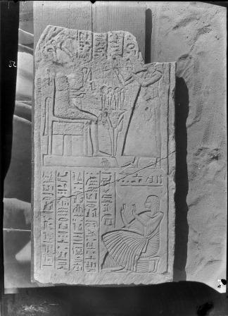 Image PMAN3508 is the stela of Nebuhotep found during the BSAE excavation at Sedment 1920-21 and now in the National Gallery of Victoria.