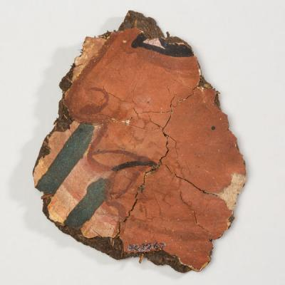 Fragment of painted plaster from the North Palace at Amarna now in the Petrie Museum of Egyptian Archaeology, UCL (UC2267)
