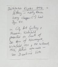 Koptos 1983-1894, Multiple Institution List, PMA/WFP1/D/2/6